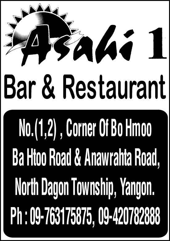 Asahi 1