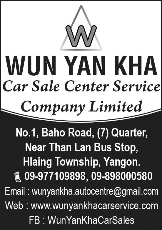Wun Yan Kha