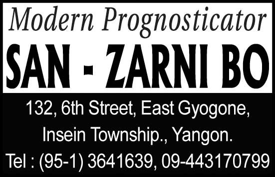 San - Zarni Bo