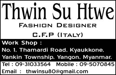 Thwin Su Htwe