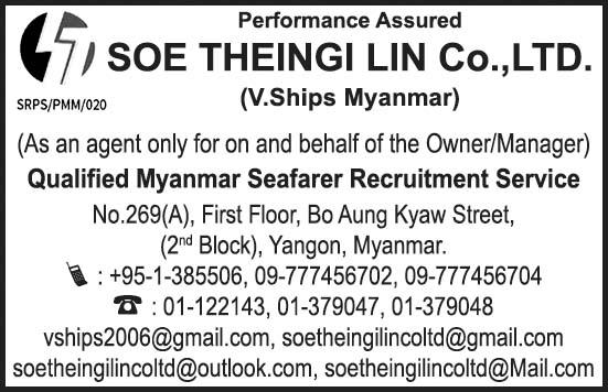 Soe Theingi Lin Co., Ltd.