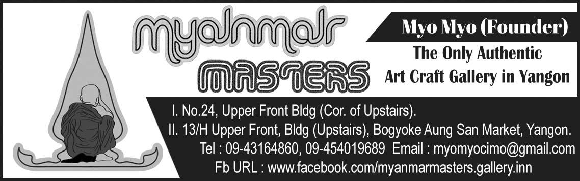 Myanmar Masters