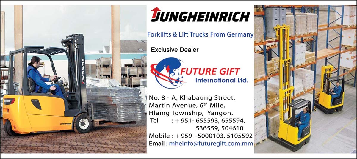 Future Gift International Ltd.