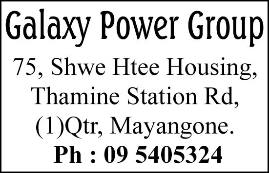 Galaxy Power Group