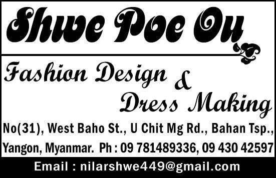 Shwe Poe Ou