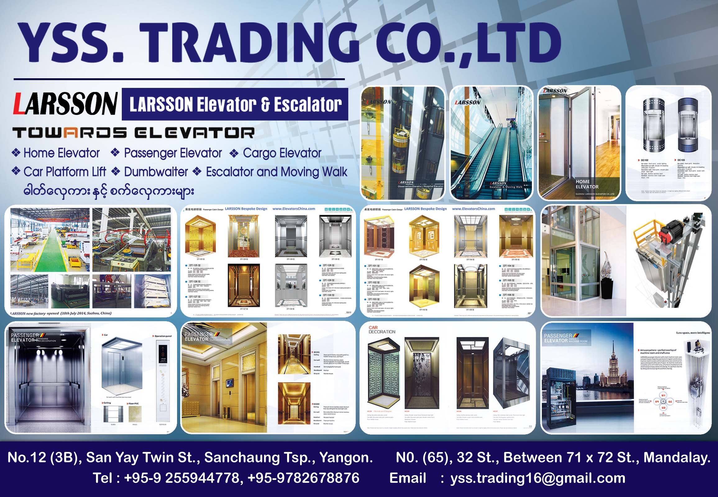 YSS. Trading Co., Ltd. (Larsson Elevator)