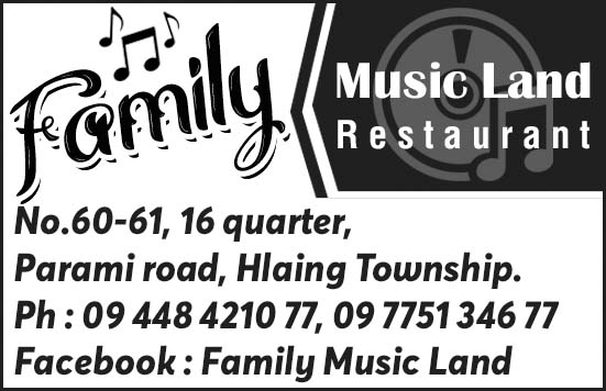 Family Music Land