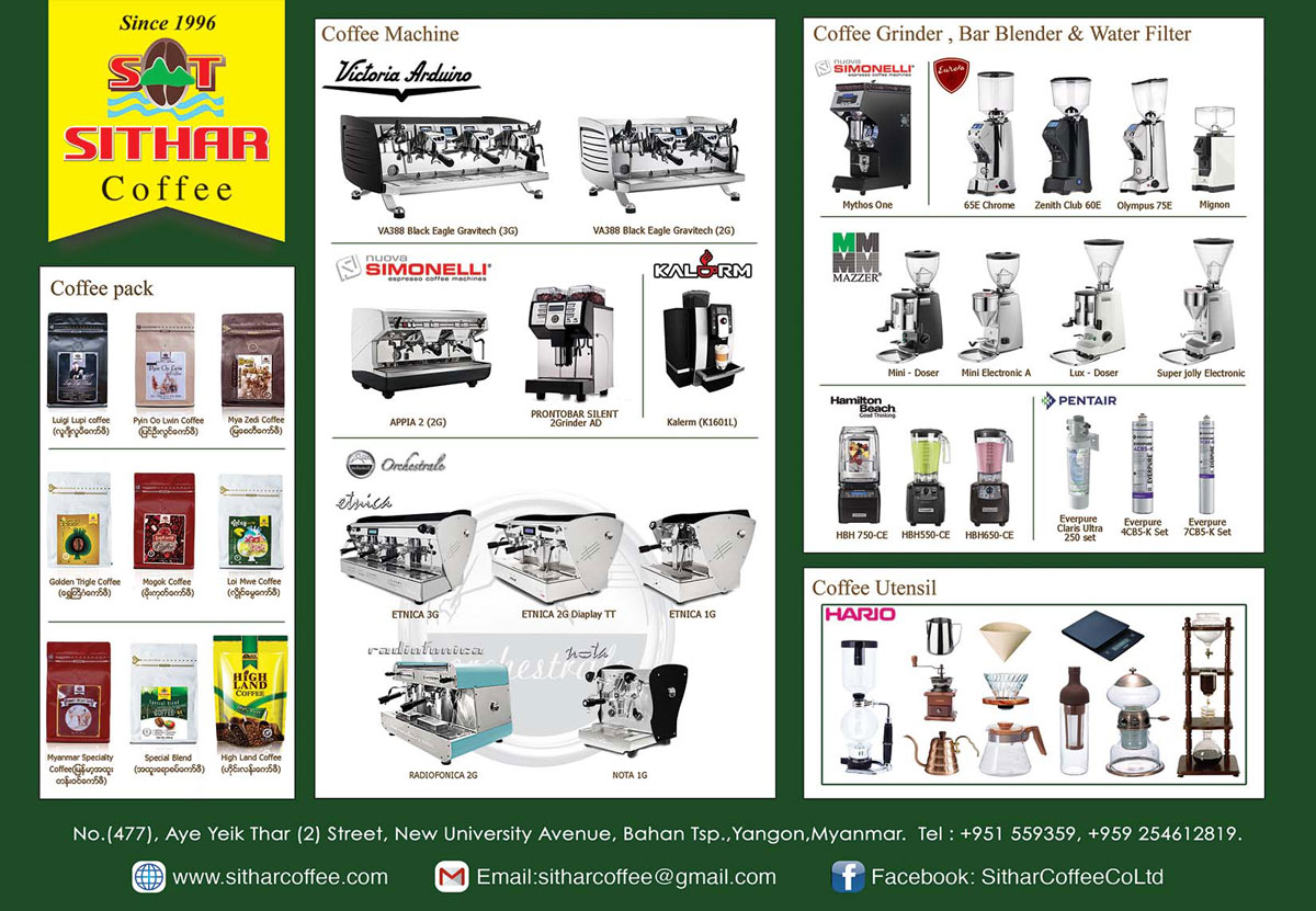 Sithar Coffee Co , Ltd  - Myanmar Yellow Pages