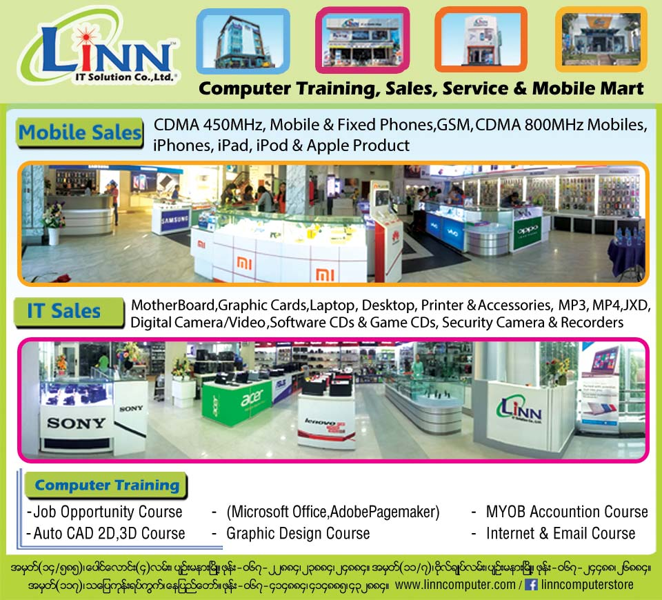 Linn IT Solution Co., Ltd.