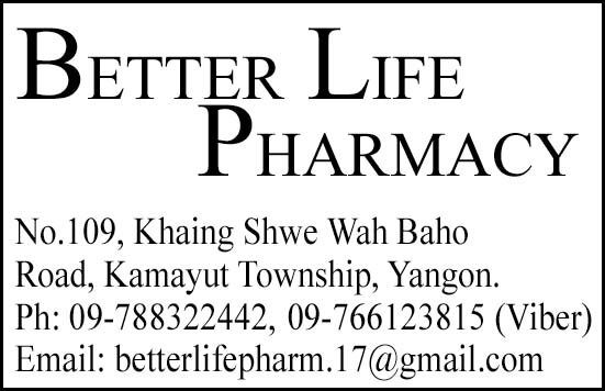 Better Life Pharmacy