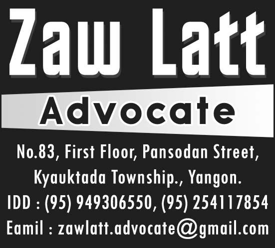 Zaw Latt