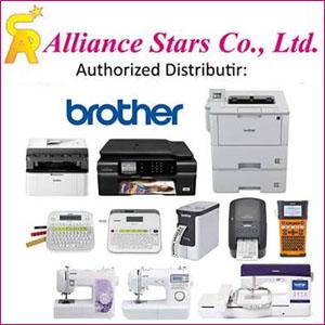 Alliance Star Showroom