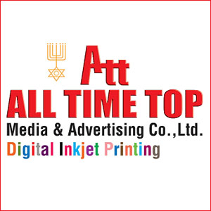 All Time Top (Att)
