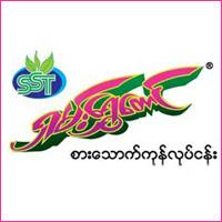 Shan Shwe Taung