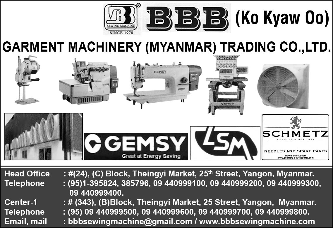 BBB (Ko Kyaw Oo)
