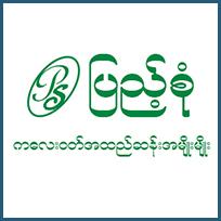 Pyae Sone
