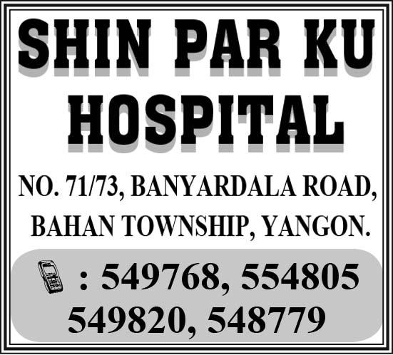 Shin Par Ku Hospital