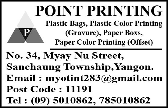 Point Printing