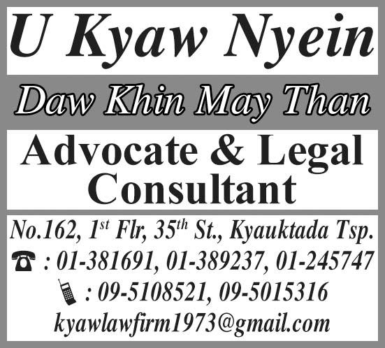 U Kyaw Nyein