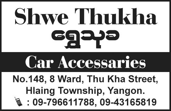 Shwe Thukha