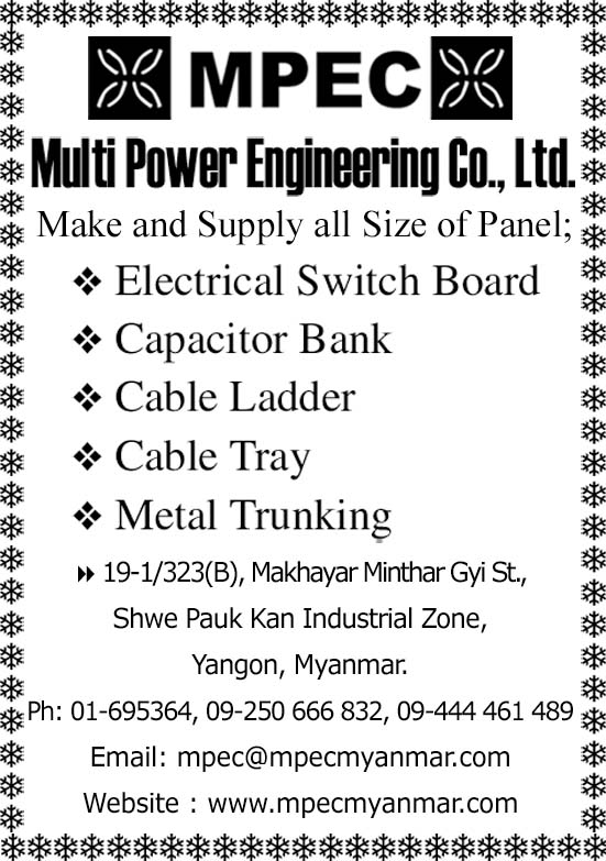 MPEC (Multi Power Engineering Co., Ltd.)