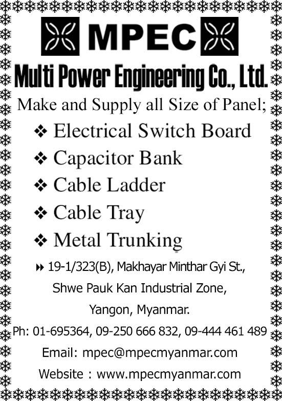 MPEC (Multi Power Engineering Co., Ltd.)