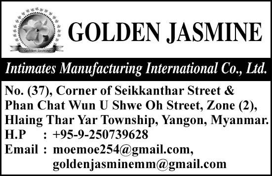 Golden Jasmine Intimates Manufacturing Int'l Co., Ltd.