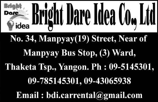 Bright Dare Idea Co., Ltd.