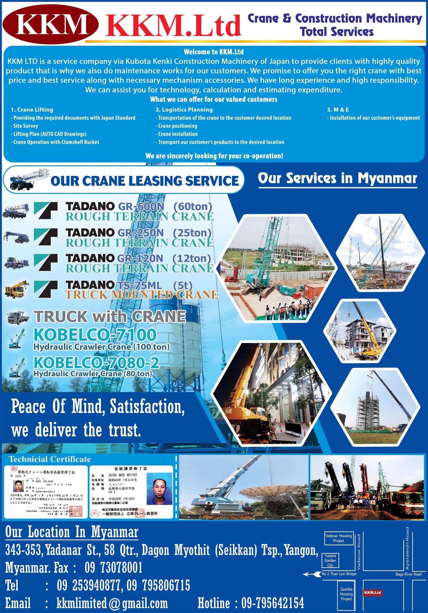 KKM. Ltd.