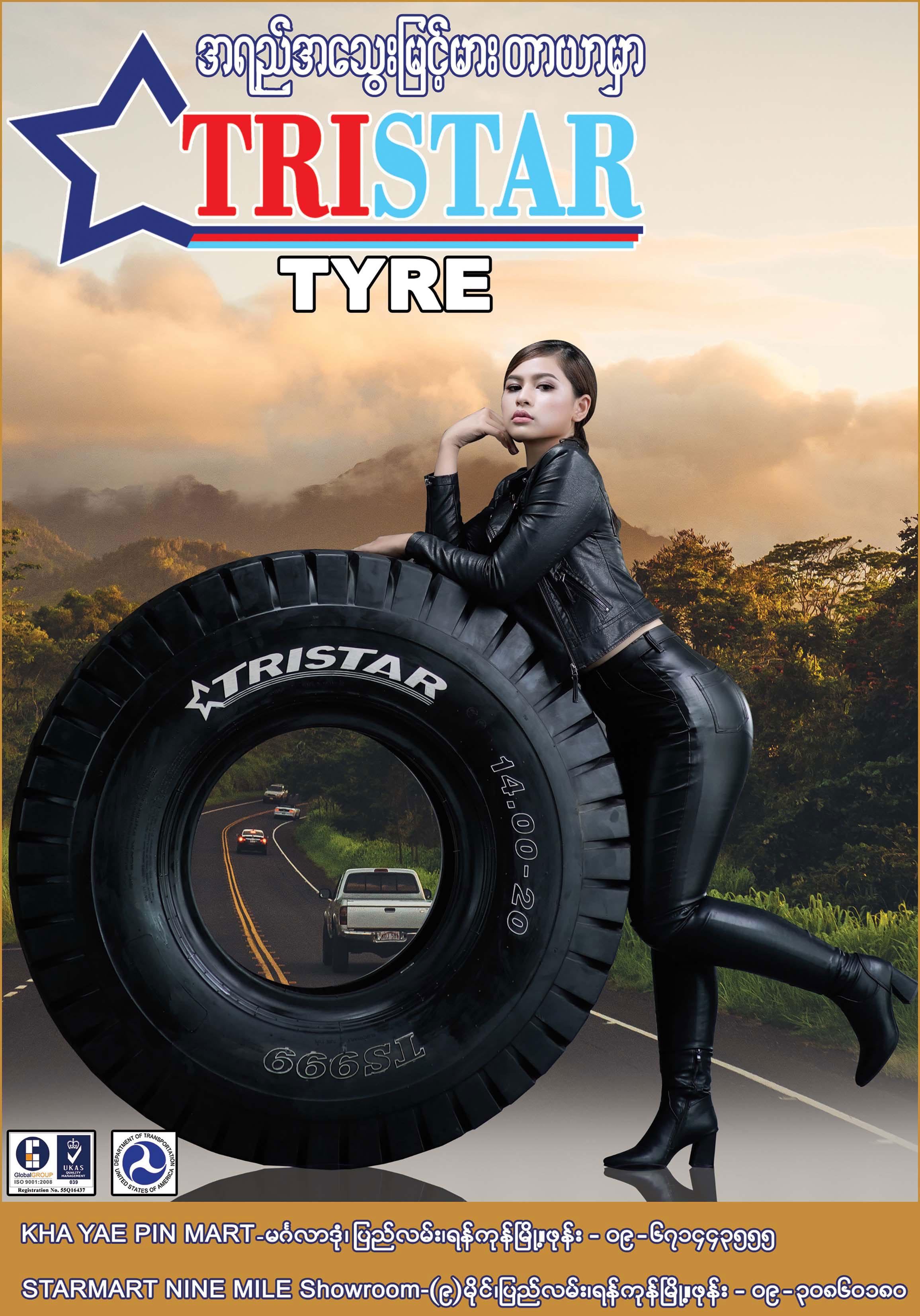 Tristar Tyre