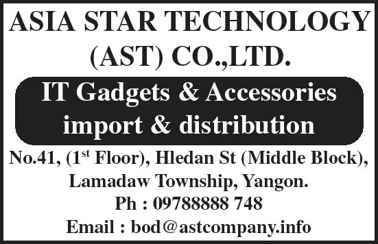 Asia Star Technology (AST) Co., Ltd.