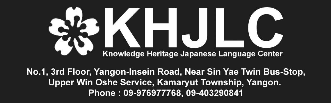 KHJLC Japanese
