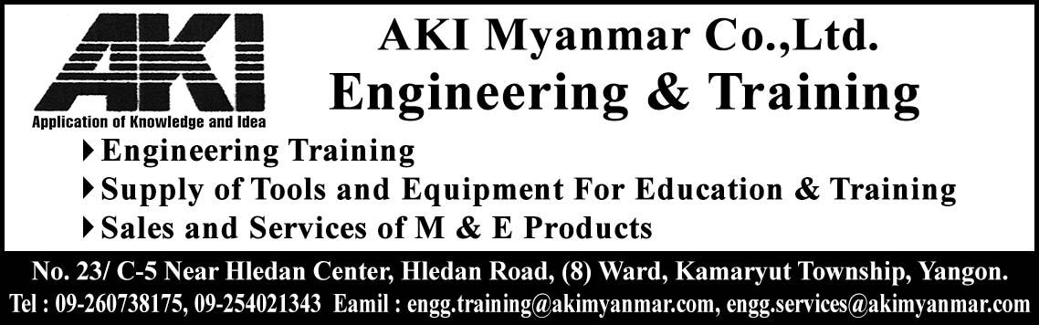AKI Myanmar Co., Ltd.