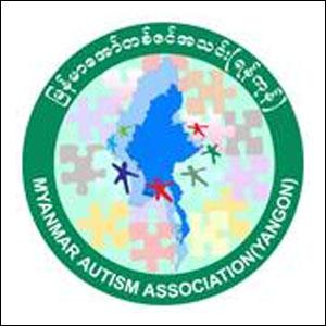 Myanmar Autism Association (MAA)