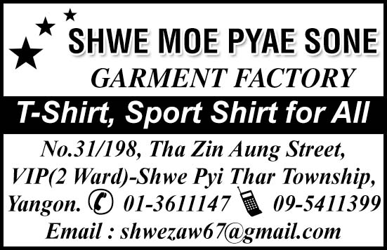 Shwe Moe Pyae Sone