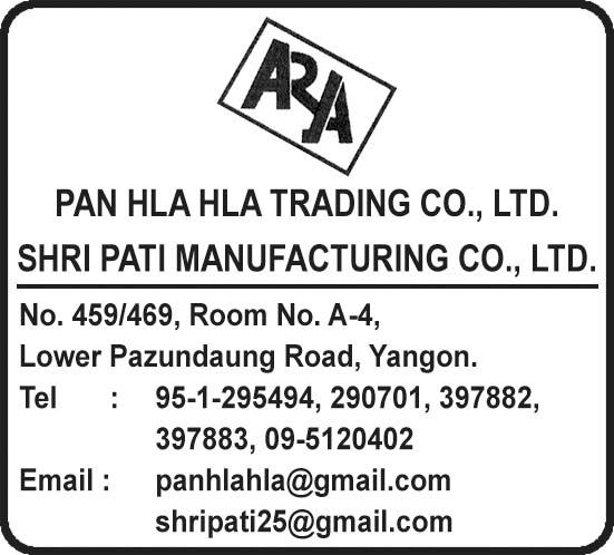 Pan Hla Hla Trading Co., Ltd.