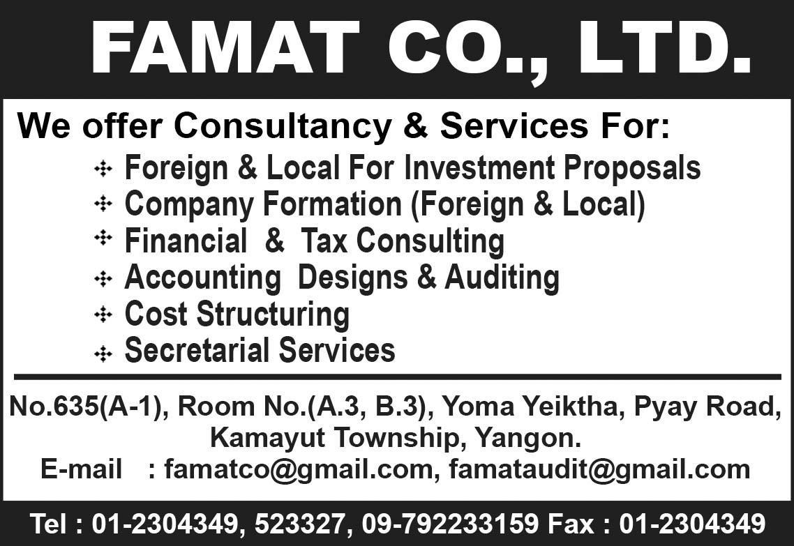 Famat Co., Ltd.