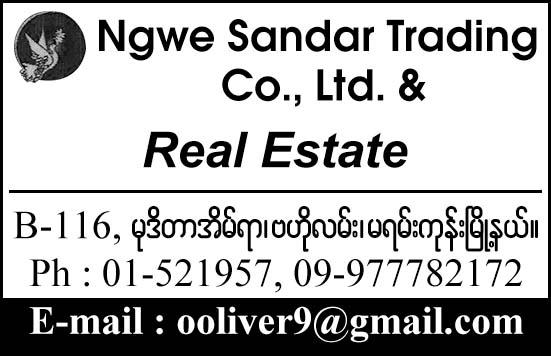 Ngwe Sandar Trading Co., Ltd.
