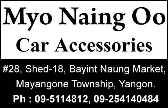 Myo Naing Oo