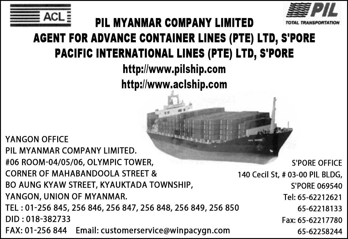 Pil Myanmar Co., Ltd.