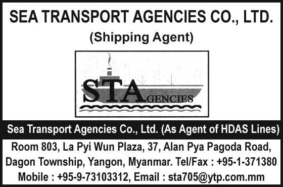 Sea Transport Agencies
