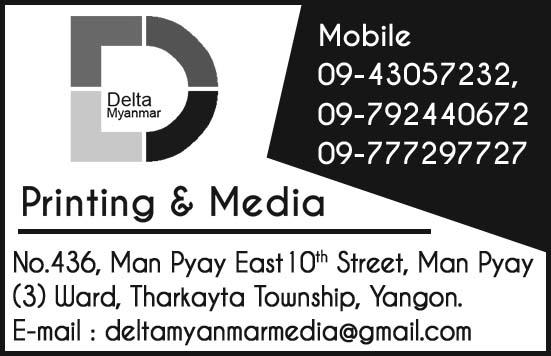 Delta Myanmar Printing & Media