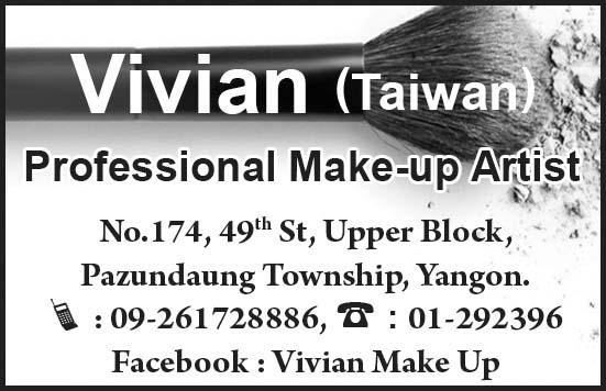 Vivian (Taiwan)