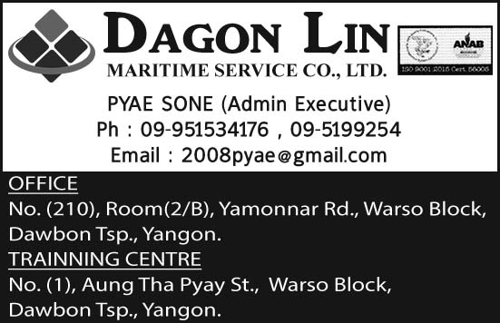 Dagon Lin Maritime Service Co., Ltd.