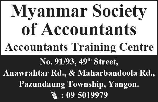 Myanmar Society of Accountants
