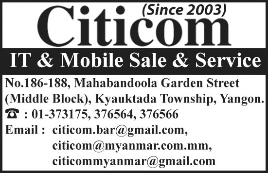 Citicom Computer Sales and Services