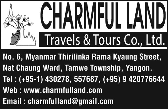 Charmful Land Travels and Tours Co., Ltd.