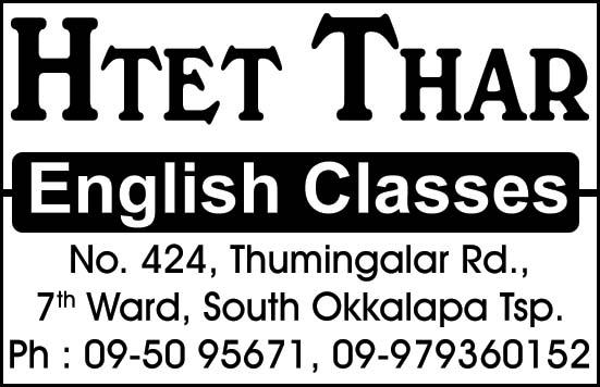 Htet Thar