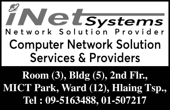 I Net Systems Co., Ltd.