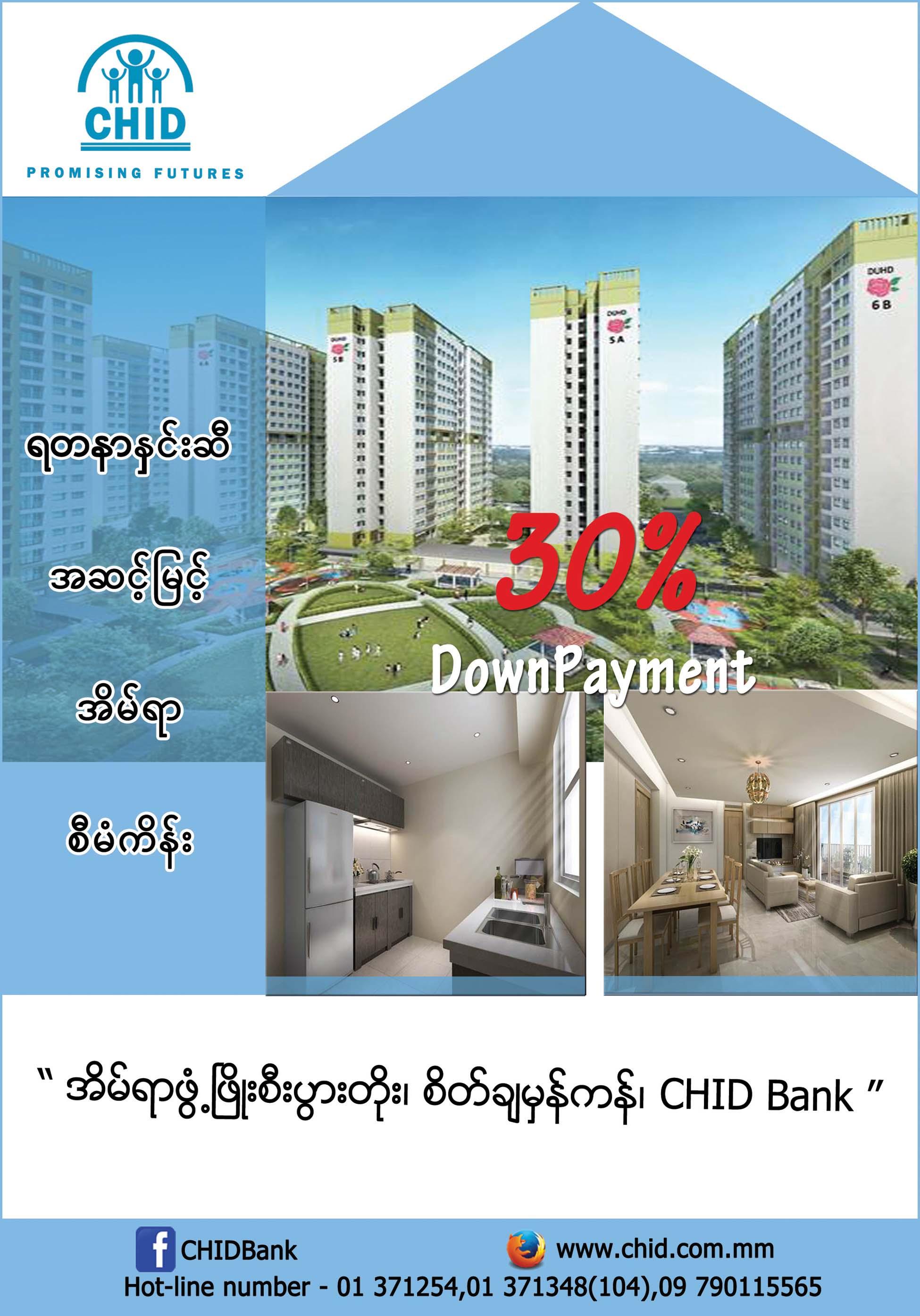 Construction, Housing and Infrastructure Development Bank